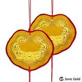 Jove Gold 漾金飾 謝神明金牌-黃金0.5錢x2(共1台錢)