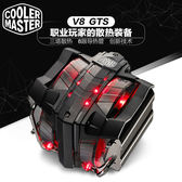 CPU散熱器-V8 GTS CPU散熱器 8熱管 AMD LGA2011/1155/0 cpu風扇I7 艾莎嚴選YYJ