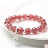 水晶手鏈開光天然草莓晶手鏈女水晶銀手串單圈多圈粉水晶招桃花轉運飾品JY