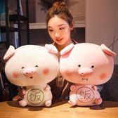 毛絨布藝 大豬豬公仔玩偶布娃娃可愛毛絨公仔玩具豬年吉祥物生日禮物送女孩JD BBJH