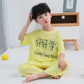 睡衣兒童家居服套裝男童睡衣夏季薄款寶寶中大童小孩短袖兩件套寬鬆 朵拉朵YC