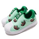adidas 休閒鞋 Superstar 360 I 綠 白 童鞋 小童鞋 西瓜圖樣 運動鞋 【ACS】 FY4369
