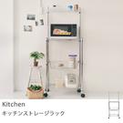 電器櫃 鍍鉻層架 廚房架【J0077】IRON鐵力士移動4層微波爐架 MIT台灣製 完美主義