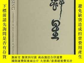二手書博民逛書店【包罕見】K uei Hsing : A Repository