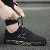 運動鞋透氣網面戶外跑步鞋潮流運動鞋男士旅游鞋學生滑板鞋zh959【極致男人】