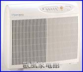 【歐風家電館】 (送活性碳濾網一年份) Opure 臻淨 負離子 空氣清淨機  A2 (可參考Honeywell 16600)阿肥機
