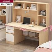電腦桌 電腦桌台式書桌書櫃一體簡約家用學生學習桌書架組合臥室寫字桌子【全館免運】