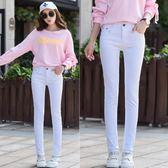 高腰牛仔褲 白色彈力牛仔褲女長褲高腰顯瘦百搭新款韓版春秋小腳 時尚芭莎