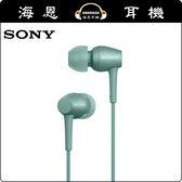 【海恩數位】SONY IER-H500A 耳道式耳機 天際綠 支援 Hi-Res 音源 獨特聲學設計 公司貨保固