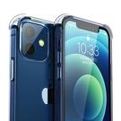 綠聯iPhone12透明手機殼2020新款12Pro適用于蘋果12手機全包防摔氣囊一米陽光一米陽光