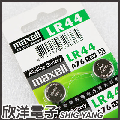 maxell 鈕扣電池 1.5V / LR44 (A76) 水銀電池 單組2入售