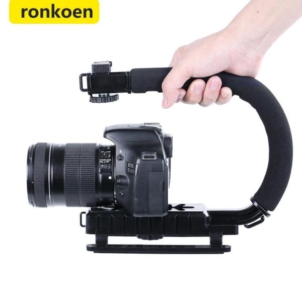 手持穩定器 DV/單反/ 單反相機手持攝像支架LED燈視頻拍攝支架手提穩定器 亞斯藍