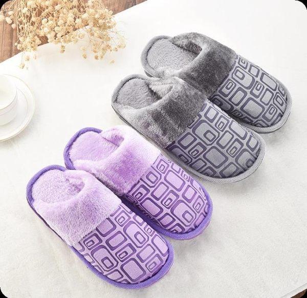 雙11瘋購節-冬季厚底室內棉拖鞋男女包跟保暖加厚加絨居家鞋防滑毛毛鞋