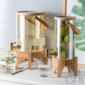 冷水壺涼水壺玻璃溫白開水果汁扎家用耐高溫大容量【極簡生活】