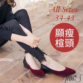 Ann'S 通勤質感-拼接尖頭平底包鞋-酒紅