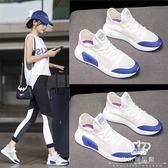 小白鞋 網面透氣女鞋百搭休閒動鞋女韓版跑步鞋