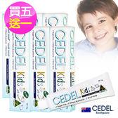 澳洲CEDEL含氟無糖兒童牙膏75g買五送一