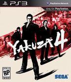 PS3 Yakuza 4 人中之龍4 傳說繼承者(美版代購)