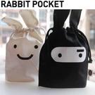 【DF330】黑白忍者兔收納袋 束口袋 文具包 化妝包 貼身衣物袋 口罩收納袋 EZGO商城