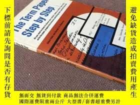 二手書博民逛書店The罕見Term Paper: step by step (英