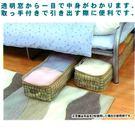床下收納整理袋(1入) / 床底收納袋 ...