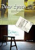 (二手書)Dear Epoch:創世紀詩選1994-2004