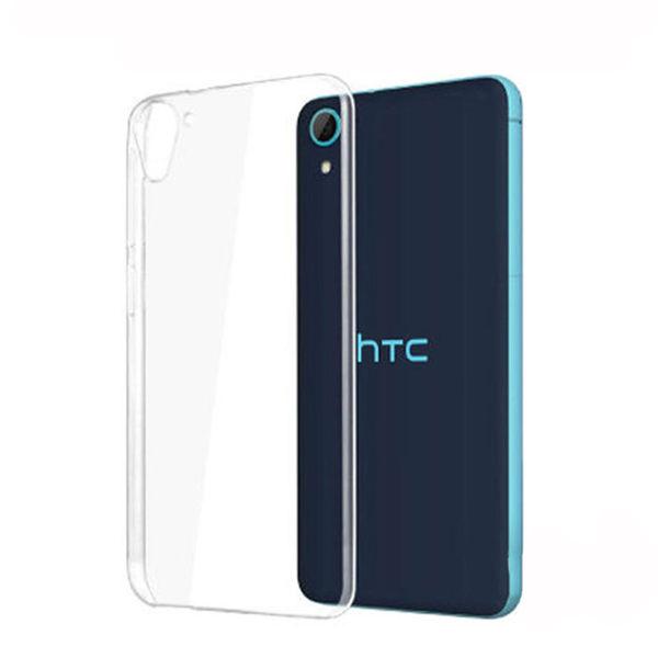 hTC Desire 826 晶亮透明 TPU 高質感軟式手機殼/保護套 光學紋理設計防指紋