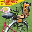 可普自行車兒童座椅電動車電瓶山地車寶寶後...