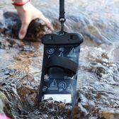 電話手機防水袋潛水套觸屏防水包通用oppo游泳防水殼vivo保護防塵 卡布其诺