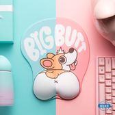 新年85折購 滑鼠墊柯基滑鼠墊護腕可愛卡通個性創意女生辦公柔軟加厚韓國萌物手腕墊