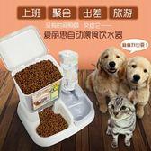 日本iris愛麗思寵物自動喂食器貓飲水器狗糧貓糧食盆飲水一體  麻吉鋪