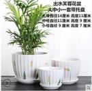花盆陶瓷創意個性大號特大號清倉特價帶托盤家用綠蘿多肉花盆 蘿莉小腳丫