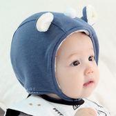 雙球加絨寶寶護耳帽 球 加絨 寶寶 嬰兒 帽子