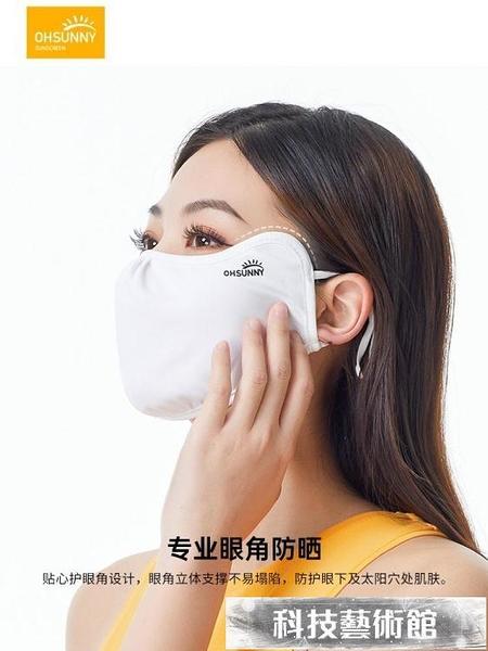 口罩 護眼角防曬口罩女全臉立體透氣加大白色防紫外線遮陽面罩 交換禮物