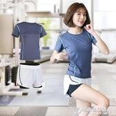 運動套裝 運動套裝女夏季2019新款休閒晨跑步短褲短袖健身房瑜伽服兩件套薄 時尚芭莎