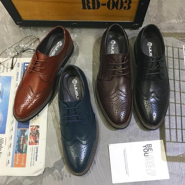 婚鞋 男鞋鏤空小碼伴郎皮鞋