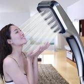 淋浴花灑噴頭熱水器增壓淋雨蓮蓬頭浴室沐浴家用洗澡手持花酒家用 LannaS