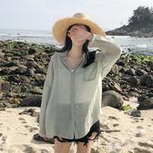 海邊度假寬鬆顯瘦薄款防曬襯衫女夏2018新款休閒襯衣沙灘開衫外套 晴光小語