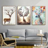 裝飾畫現代簡約客廳沙發背景牆畫北歐風格壁畫麋鹿玄關畫餐廳掛畫 NMS陽光好物