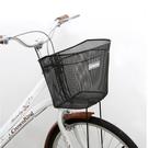 車籃 聯德樂自行車車籃鐵車筐自行車配件細網格金屬車筐前車簍 果果生活館