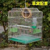 大號鳥籠子大號虎皮鸚鵡籠文鳥金屬籠八哥鳥籠相思鳥籠繁殖籠DI