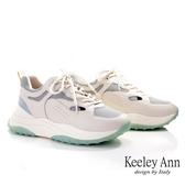 Keeley Ann輕運動潮流 韓版異材撞色老爹鞋(藍色) -Ann系列
