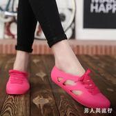 果凍鞋花園速干可愛平底女士夏季空氣縷空時尚塑膠涼鞋水晶涉水  XY4847【男人與流行】