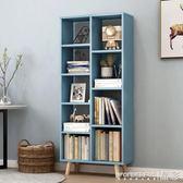 書架 小戶型層櫃收納家用理發店北歐風擺件櫃地櫃櫃子小型書櫃多功能 JD 晶彩生活