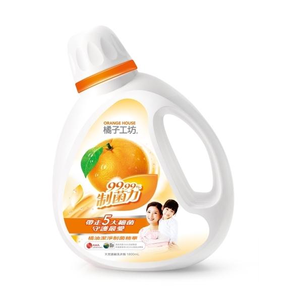 天然制菌活力濃縮洗衣精1800ml-箱購