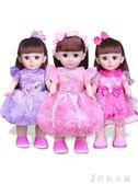 會說話的智慧對話巴比洋娃娃套裝嬰兒童小女孩玩具公主仿真單個布YYP 伊鞋本鋪