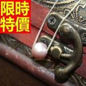 珍珠項鍊 單顆9-10mm-生日情人節禮物淑女閃耀女性飾品53pe7[巴黎精品]