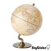 【SkyGlobe】5吋仿古金屬底座地球儀(中文版)
