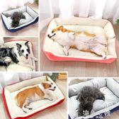 寵物窩網紅狗窩冬季通用寵物窩墊子泰迪小型犬中型金毛大型犬狗屋床保暖 海角七號