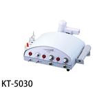 廣大 KT-5030三功能美容儀器 [23643] ◇美容美髮美甲新秘專業材料◇